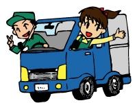 大竹興業運輸の求人情報を見る