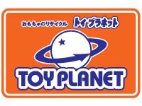 おもちゃ(仮面ライダー、戦隊、特撮ヒーローフィギュ…