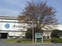 株式会社アーレスティ 熊谷工場の求人情報を見る