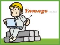 株式会社 ヤマゴの求人情報を見る