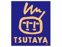 TSUTAYA箱田店の求人情報を見る