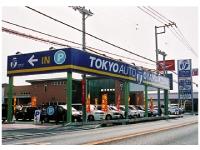 東京オート株式会社 本社の求人情報を見る