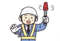 栄光警備保障株式会社の求人情報を見る