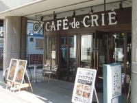 CAFE de CRIE 小手指南口店(カフェ・ド・クリエ)の求人情報を見る