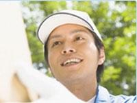 株式会社 岡田商会の求人情報を見る