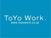東洋ワーク株式会社 新潟営業所の求人情報を見る