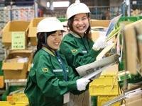 ヤマト運輸株式会社 茨城ベース店の求人情報を見る