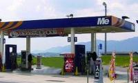 マルネン株式会社 ガソリンショップ伊賀上野店の求人情報を見る