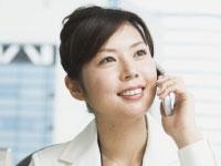 茨城交通株式会社の求人情報を見る