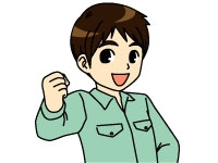 株式会社群馬総合紙業 宇都宮(営)の求人情報を見る