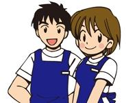 ワーカーズショップ ハジメ 川崎店の求人情報を見る
