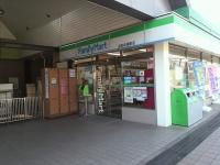 ファミリーマート近鉄名張駅店の求人情報を見る
