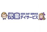 ファミリー 児童デイサービスの求人情報を見る