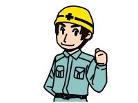 株式会社 成建工業の求人情報を見る