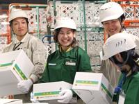 ヤマト運輸(株)千葉ベースの求人情報を見る