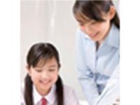 エルヴェ学院[成田校]の求人情報を見る