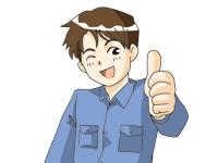 新和工業株式会社 佐野工場の求人情報を見る