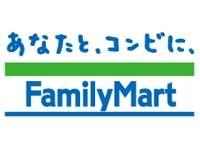 ファミリーマート伊香保店の求人情報を見る