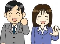 角田セクションの求人情報を見る