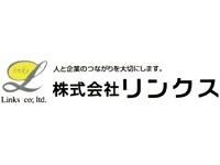 株式会社 リンクス 金沢営業所の求人情報を見る
