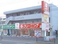 クリーニングホシノ 前橋小相木町店の求人情報を見る