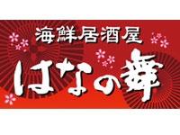 会社ロゴ・はなの舞 石巻駅前店の求人情報