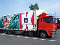 河島運輸株式会社 関東営業所の求人情報を見る