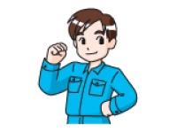株式会社 三栄自動車の求人情報を見る