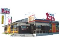和風レストラン まるまつ大田原店の求人情報を見る