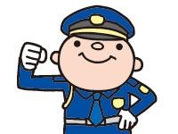 有限会社 新武蔵警備保障の求人情報を見る