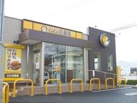 カレーハウスCOCO壱番屋 駒ヶ根インター店の求人情報を見る