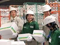 ヤマト運輸(株) 千葉物流システム支店の求人情報を見る