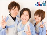 日総工産㈱ 仙台オフィスの求人情報を見る