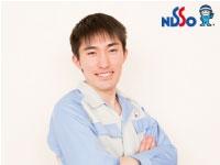 日総工産株式会社 横浜事業所の求人情報を見る