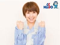 日総工産㈱ 高崎営業所の求人情報を見る