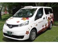 友井タクシー有限会社の求人情報を見る