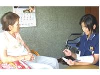 デイサービスふくしのまち東松山の求人情報を見る