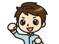 (株)アシストジャパン 神栖オフィスの求人情報を見る