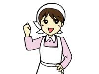 産婦人科医院での調理補助