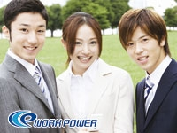株式会社ワークパワー 仙台営業所の求人情報を見る
