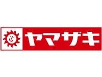 山崎製パン株式会社 古河工場の求人情報を見る
