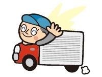 大村紙業株式会社の求人情報を見る