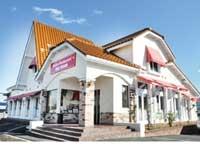 イタリアン レストラン シルクロード富岡店の求人情報を見る