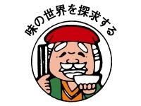 ホールスタッフ・キッチンスタッフ