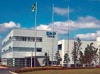株式会社DNPデータテクノの求人情報を見る