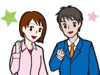 株式会社 日誠建設 横浜支店の求人情報を見る