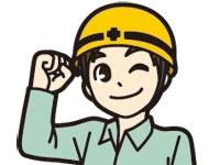山下商事株式会社 岩槻営業所の求人情報を見る