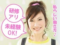 ★WEB登録OK!来社不要★【お仕事内容】