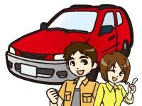 有限会社 青空配送 横須賀営業所の求人情報を見る