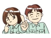 株式会社三共 栃木センターの求人情報を見る